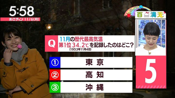 2017年11月06日山本里菜の画像13枚目