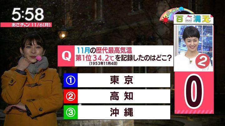2017年11月06日山本里菜の画像15枚目