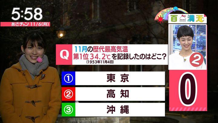 2017年11月06日山本里菜の画像16枚目