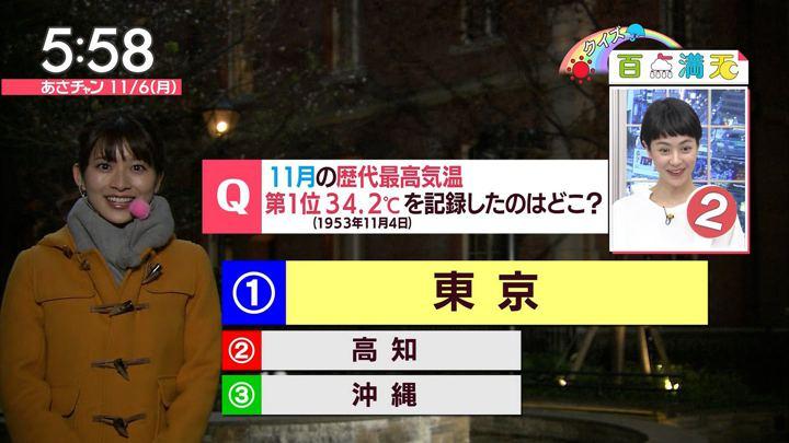 2017年11月06日山本里菜の画像18枚目