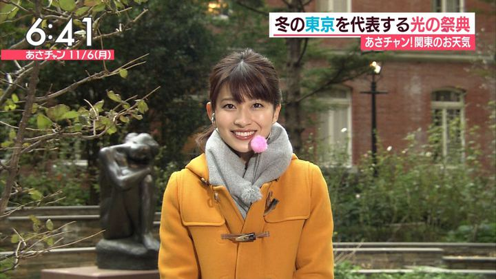 2017年11月06日山本里菜の画像24枚目