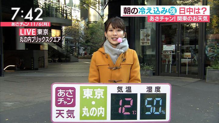 2017年11月06日山本里菜の画像25枚目