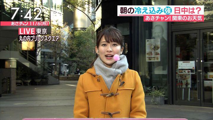 2017年11月06日山本里菜の画像27枚目