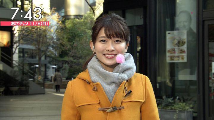 2017年11月06日山本里菜の画像28枚目