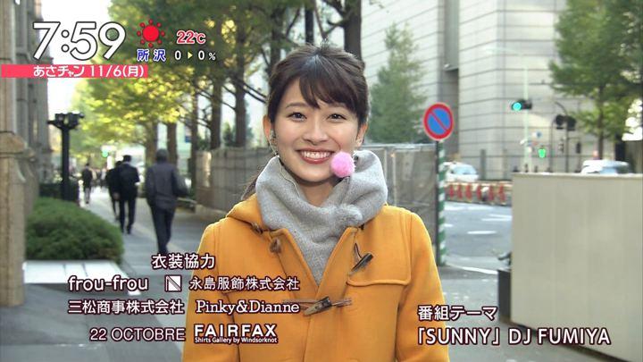 2017年11月06日山本里菜の画像32枚目