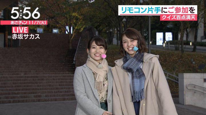 2017年11月07日山本里菜の画像04枚目