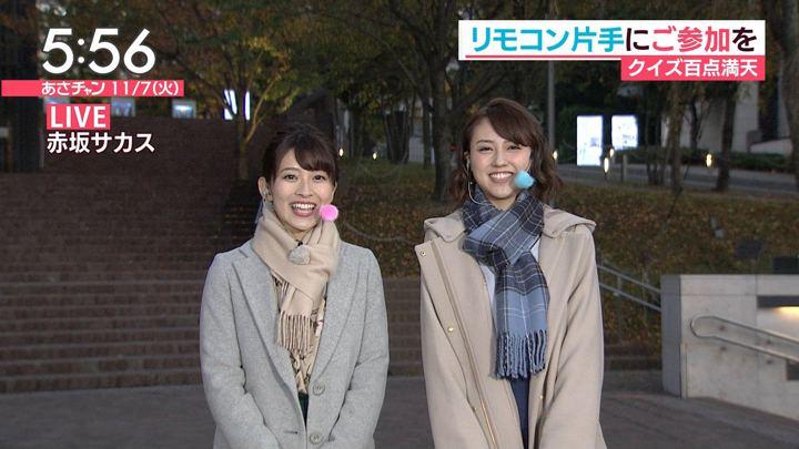 2017年11月07日山本里菜の画像05枚目