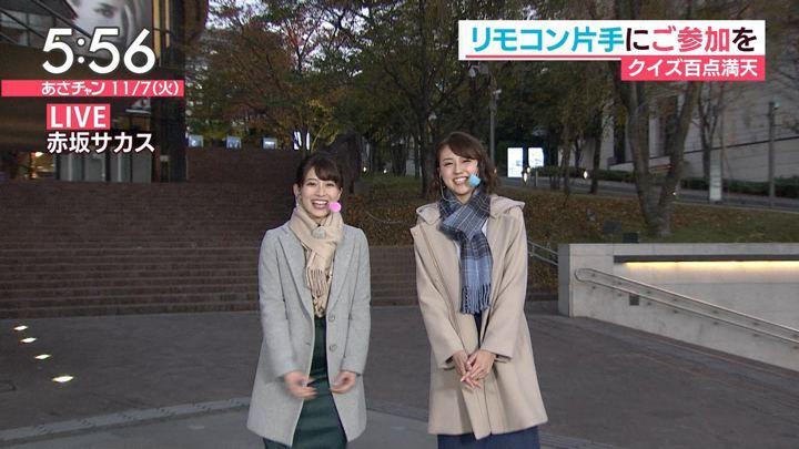 2017年11月07日山本里菜の画像06枚目