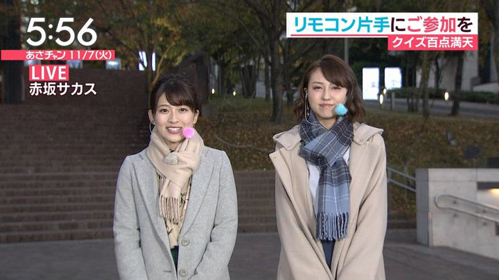 2017年11月07日山本里菜の画像08枚目
