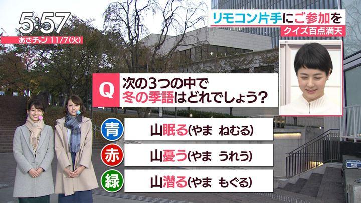 2017年11月07日山本里菜の画像11枚目