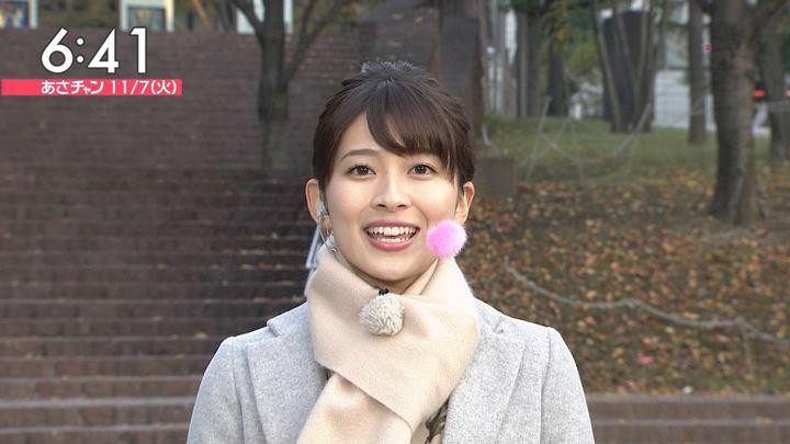 2017年11月07日山本里菜の画像15枚目