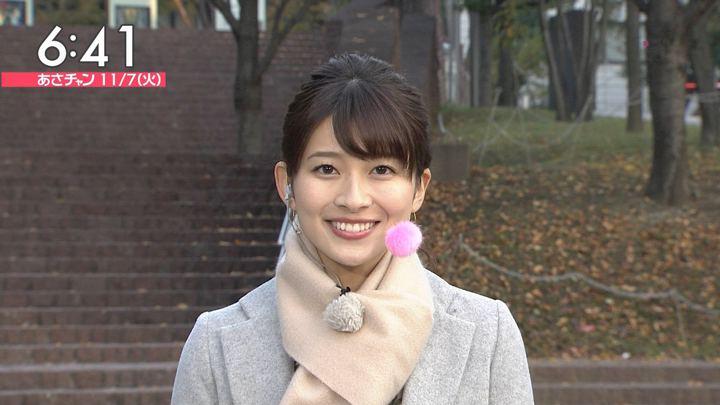 2017年11月07日山本里菜の画像16枚目