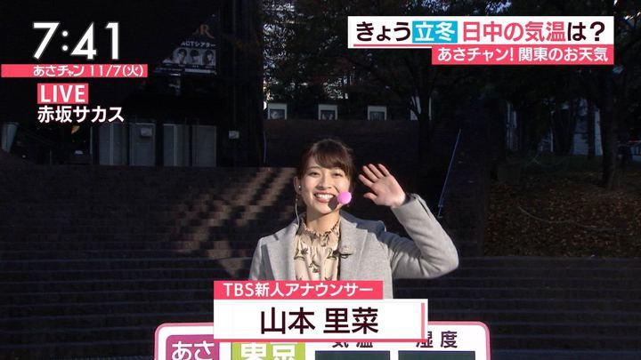 2017年11月07日山本里菜の画像18枚目