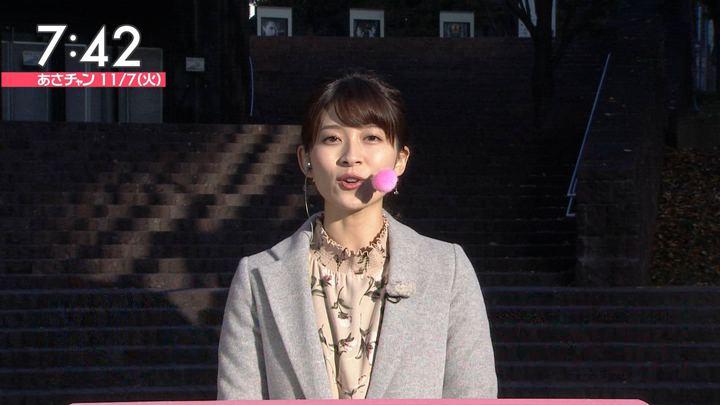 2017年11月07日山本里菜の画像20枚目
