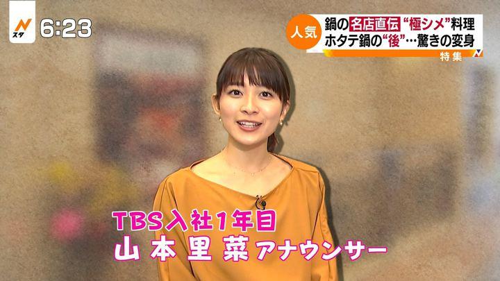 2017年11月07日山本里菜の画像24枚目