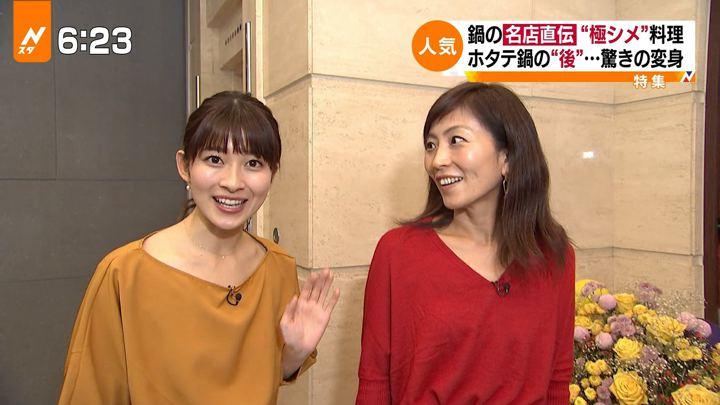2017年11月07日山本里菜の画像26枚目