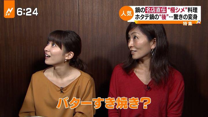 2017年11月07日山本里菜の画像27枚目