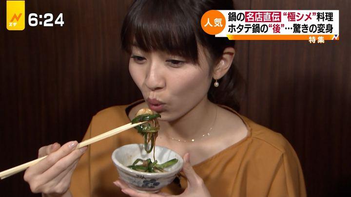 2017年11月07日山本里菜の画像28枚目