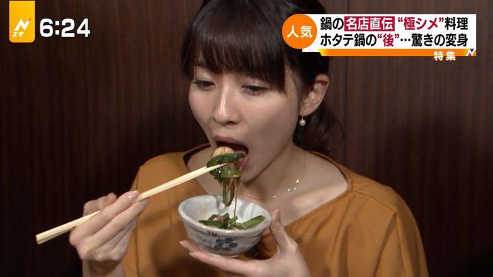 2017年11月07日山本里菜の画像29枚目