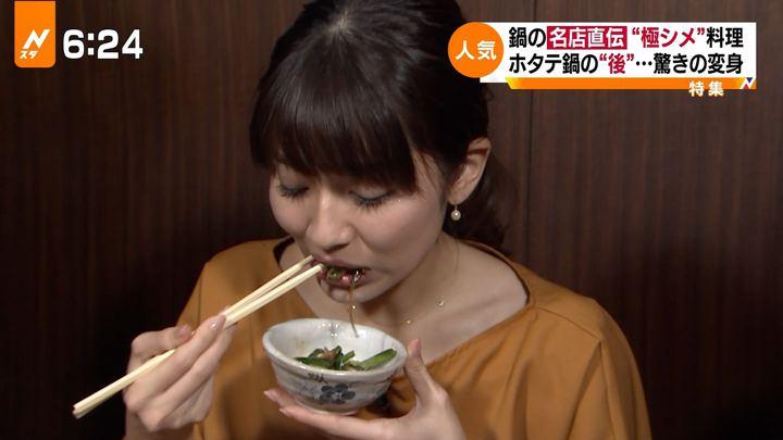 2017年11月07日山本里菜の画像30枚目
