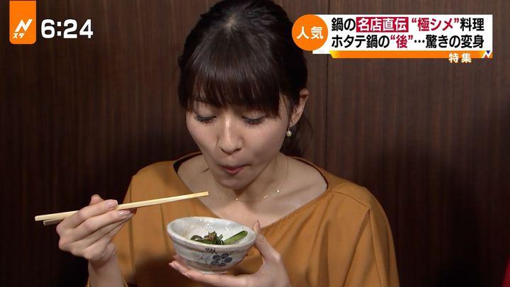 2017年11月07日山本里菜の画像35枚目