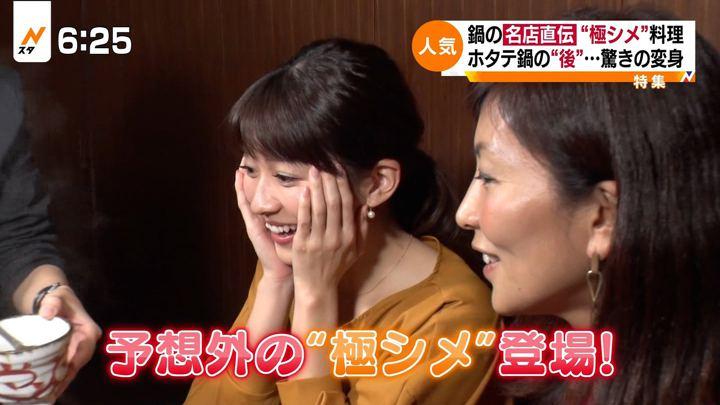 2017年11月07日山本里菜の画像36枚目