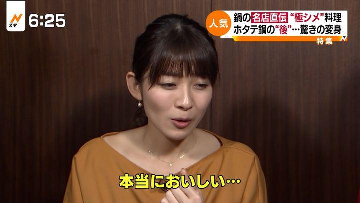2017年11月07日山本里菜の画像39枚目
