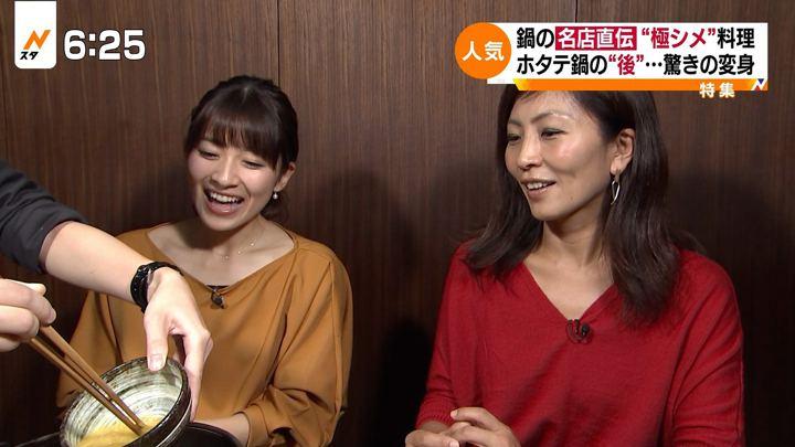 2017年11月07日山本里菜の画像40枚目