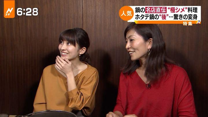 2017年11月07日山本里菜の画像41枚目