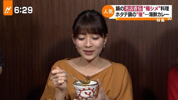2017年11月07日山本里菜の画像42枚目