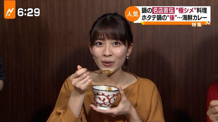 2017年11月07日山本里菜の画像43枚目