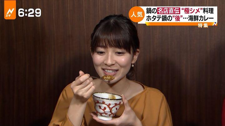 2017年11月07日山本里菜の画像44枚目