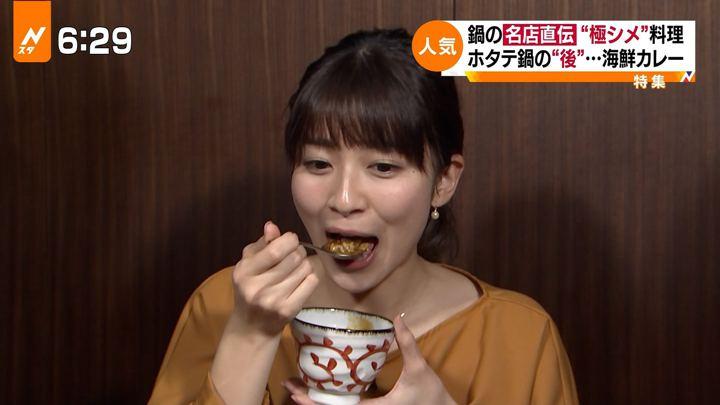2017年11月07日山本里菜の画像45枚目