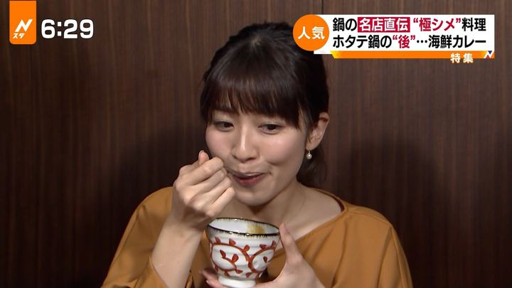 2017年11月07日山本里菜の画像46枚目