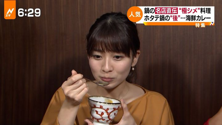 2017年11月07日山本里菜の画像47枚目