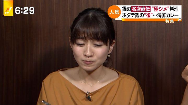 2017年11月07日山本里菜の画像48枚目