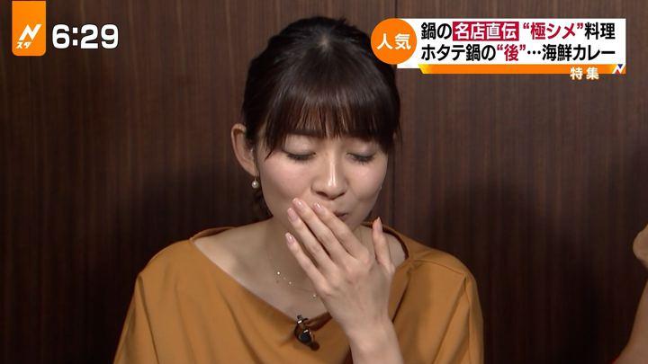 2017年11月07日山本里菜の画像49枚目