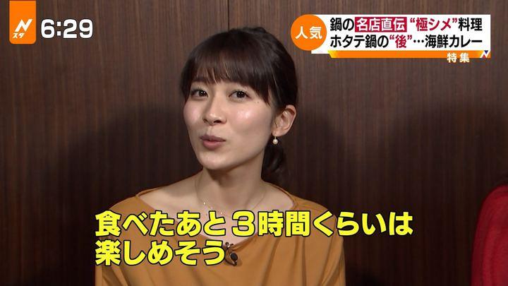 2017年11月07日山本里菜の画像50枚目