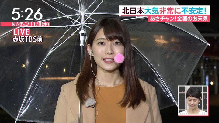2017年11月08日山本里菜の画像03枚目