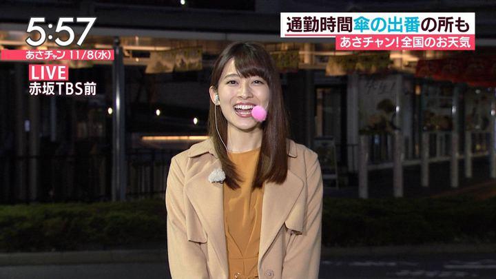 2017年11月08日山本里菜の画像10枚目