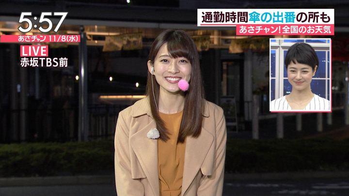 2017年11月08日山本里菜の画像11枚目
