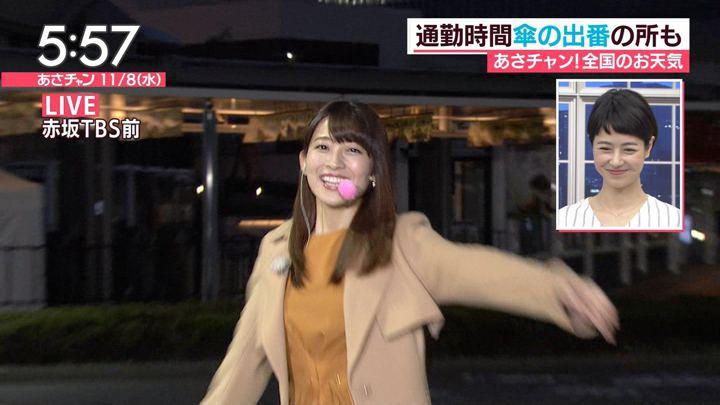 2017年11月08日山本里菜の画像13枚目
