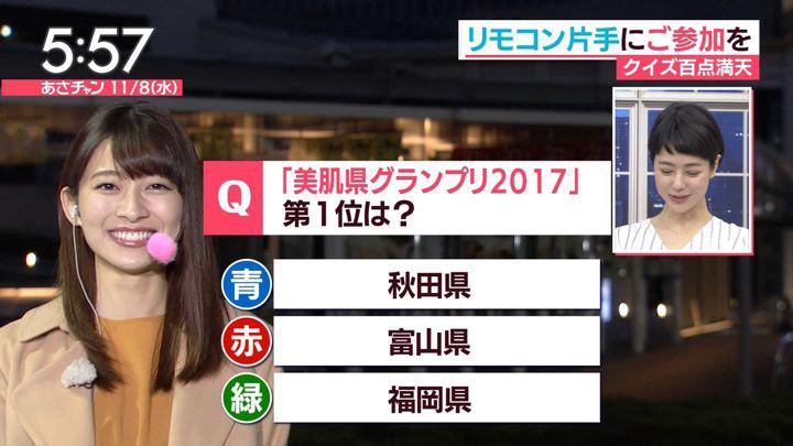 2017年11月08日山本里菜の画像19枚目