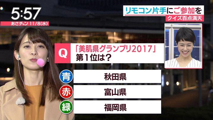 2017年11月08日山本里菜の画像20枚目
