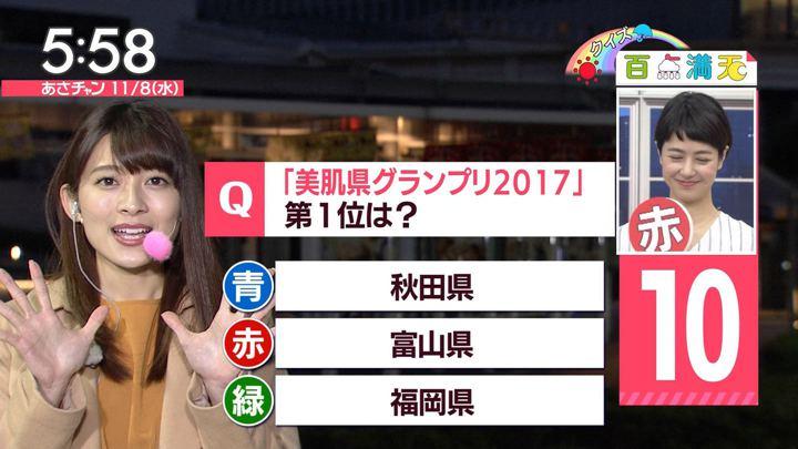 2017年11月08日山本里菜の画像21枚目