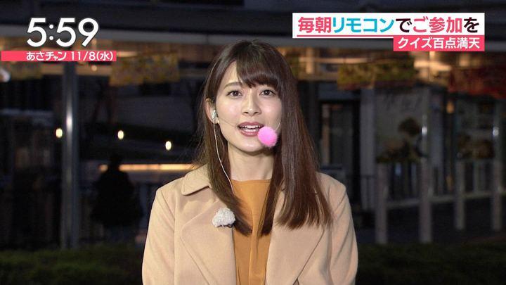 2017年11月08日山本里菜の画像23枚目