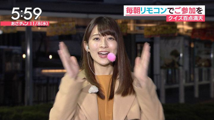 2017年11月08日山本里菜の画像24枚目