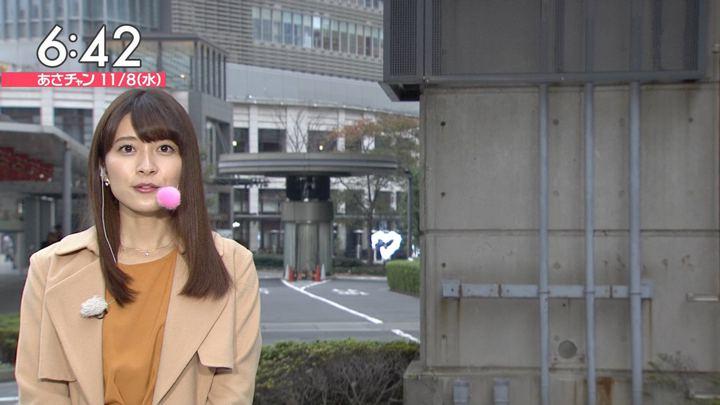 2017年11月08日山本里菜の画像26枚目