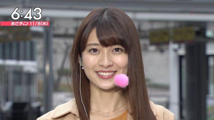 2017年11月08日山本里菜の画像28枚目