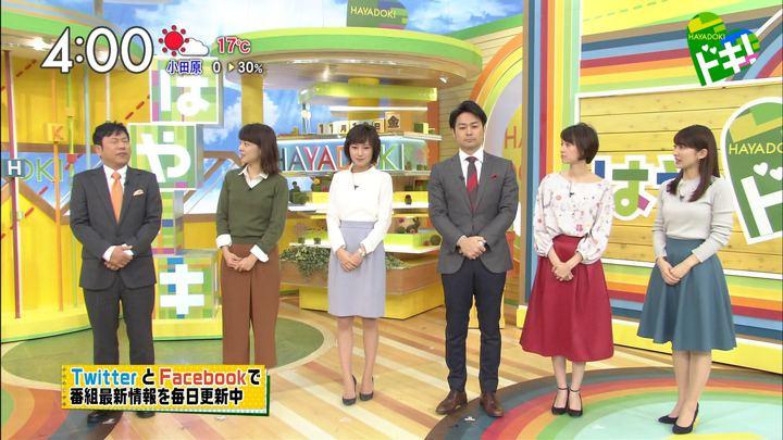2017年11月10日山本里菜の画像03枚目